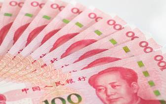 银保监会发布信9条 两月三度出手打通货币传导机制