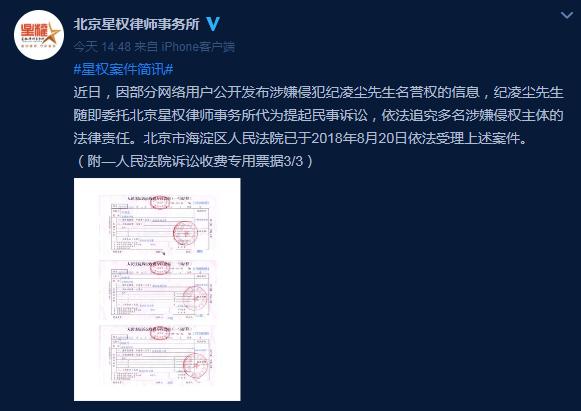 http://www.zgmaimai.cn/yulexinwen/85814.html