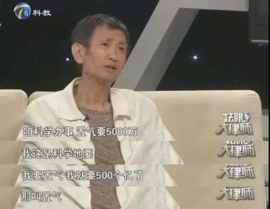 5000万风波后,毛晓彤爸爸又来作妖啦?