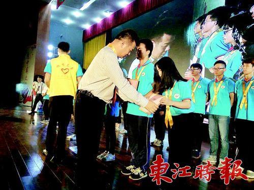 慈善会|惠州175名学生获挺秀慈善会奖(助)学金