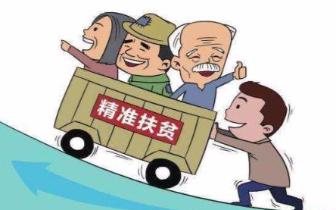 旺了产业睦了家庭惠了民生扶贫车间在河南开花结果