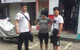 渑池县法院:满心欢喜玩游戏 被执行人网吧落网