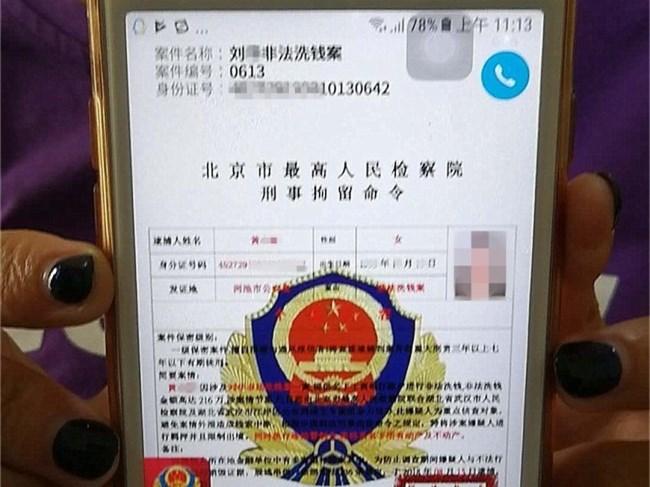 田阳警方及时制止一起电信诈骗案 避免群众损失