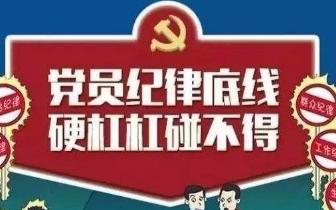 桂林:凸显改革成效 今年以来留置41人