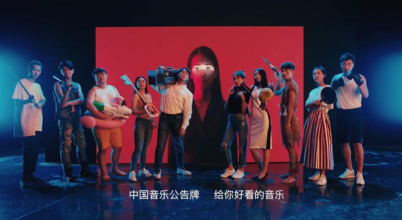 《偶像练习生》原班人马打造《中国音乐公告牌》