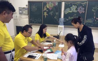 郑州小学入学网上预约 20分钟领到通知书!