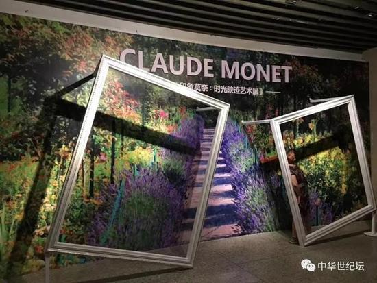 用《印象莫奈》重现一座流动的莫奈博物馆