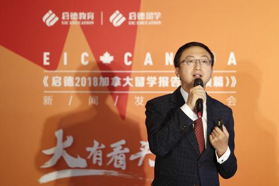 启德教育留学事业部加拿大产品中心总监 胡光