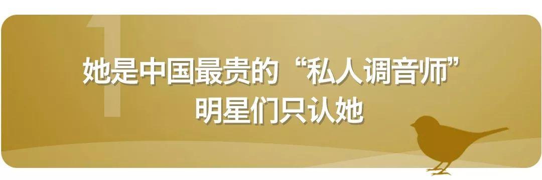 8.22 季冠霖·甄嬛芈月配音师的声音训练课