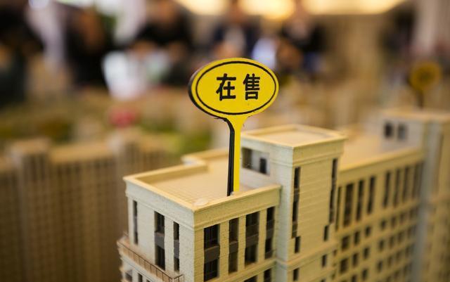 三四线城市房价快速上涨,到底是泡沫堆积还是价值回归?