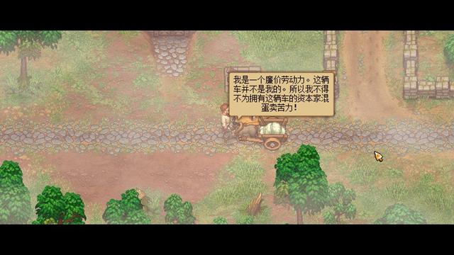 《守墓人》评测:略粗糙的牧场哦不...墓场物语