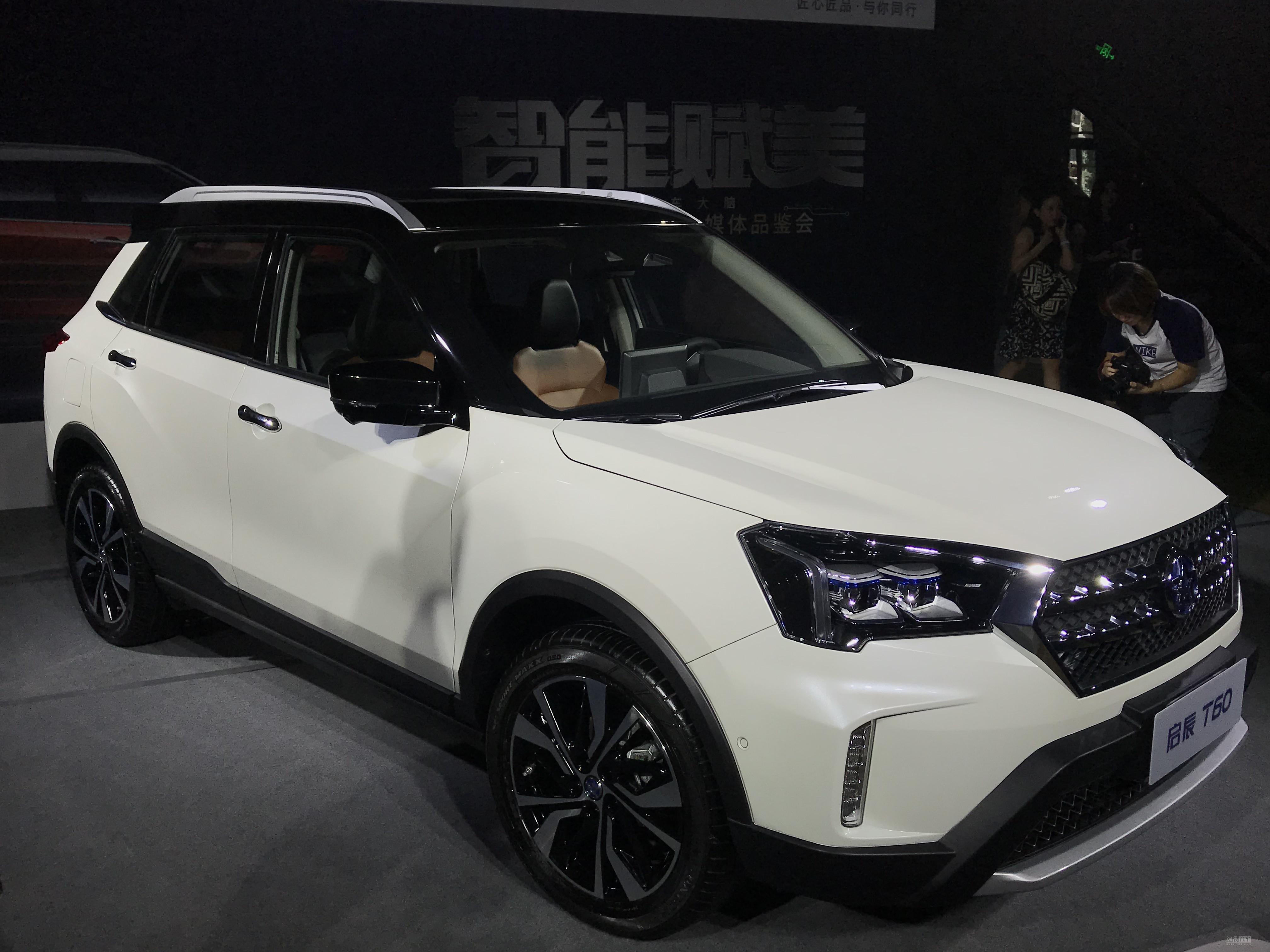 小型SUV/1.6L动力 东风启辰T60正式亮相