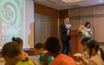 """""""第一次遇见科学""""品牌正式发布 关注中国儿童科学启"""