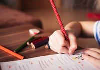 优质教育资源稀缺,如何能让孩子轻松胜出?