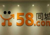 58同城玩区块链 CEO姚劲波:先做技术积累和探索