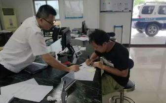防城港海事局连续查处多起船舶违法行为