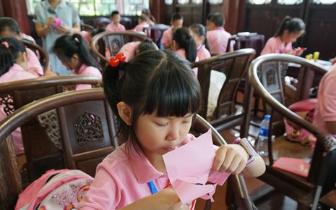 """福州市未成年人思想道德教育暑期""""不打烊"""""""