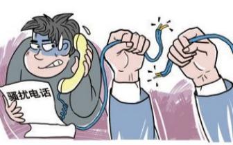 谁在给你打骚扰电话?暗访:每人一天拨800个电话