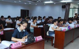 区妇联召开基层妇联换届工作安排暨深化改革会议