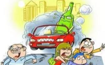 男子罔顾路人生命安全 醉驾超速导致两死一伤