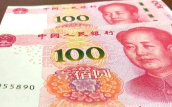 2018涨薪表:福建等11省公布工资指导线 能涨多少?
