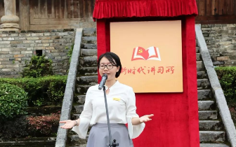 """广西党委讲师团到灌阳开展""""走基层""""理论宣讲活动"""