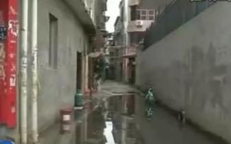 福州仓山区万里村常年积水 施工队进场解决有望