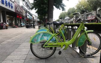 公共自行车专项审计调查出炉 9成市民感到满意