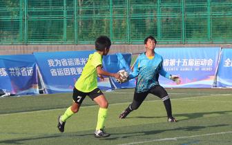 省运会女子丙组足球比赛鸣金 石家庄代表队
