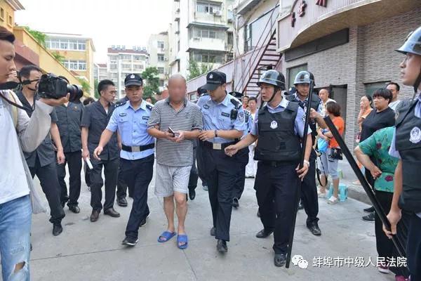 """蚌埠中院院长率队凌晨""""猎赖"""" 11人被拘"""