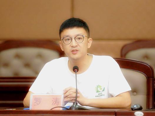 新东方贵阳学校校长罗涛发言