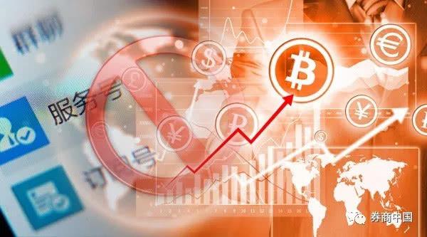 半年多蒸发4万亿,市值跌去76%!币圈再遭强监管