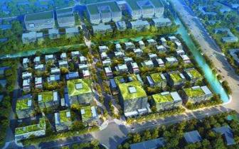 琼中出台绿色产业园区投资优惠奖励政策