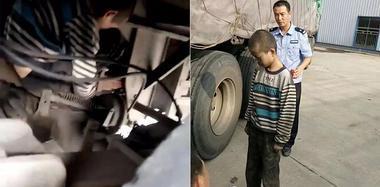 9岁男孩爬进大货车底盘 跟车跑了8小时