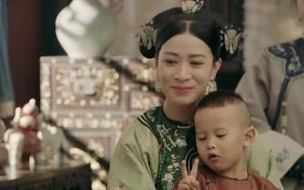 延禧攻略:娴妃是真心对待四阿哥永城的吗?