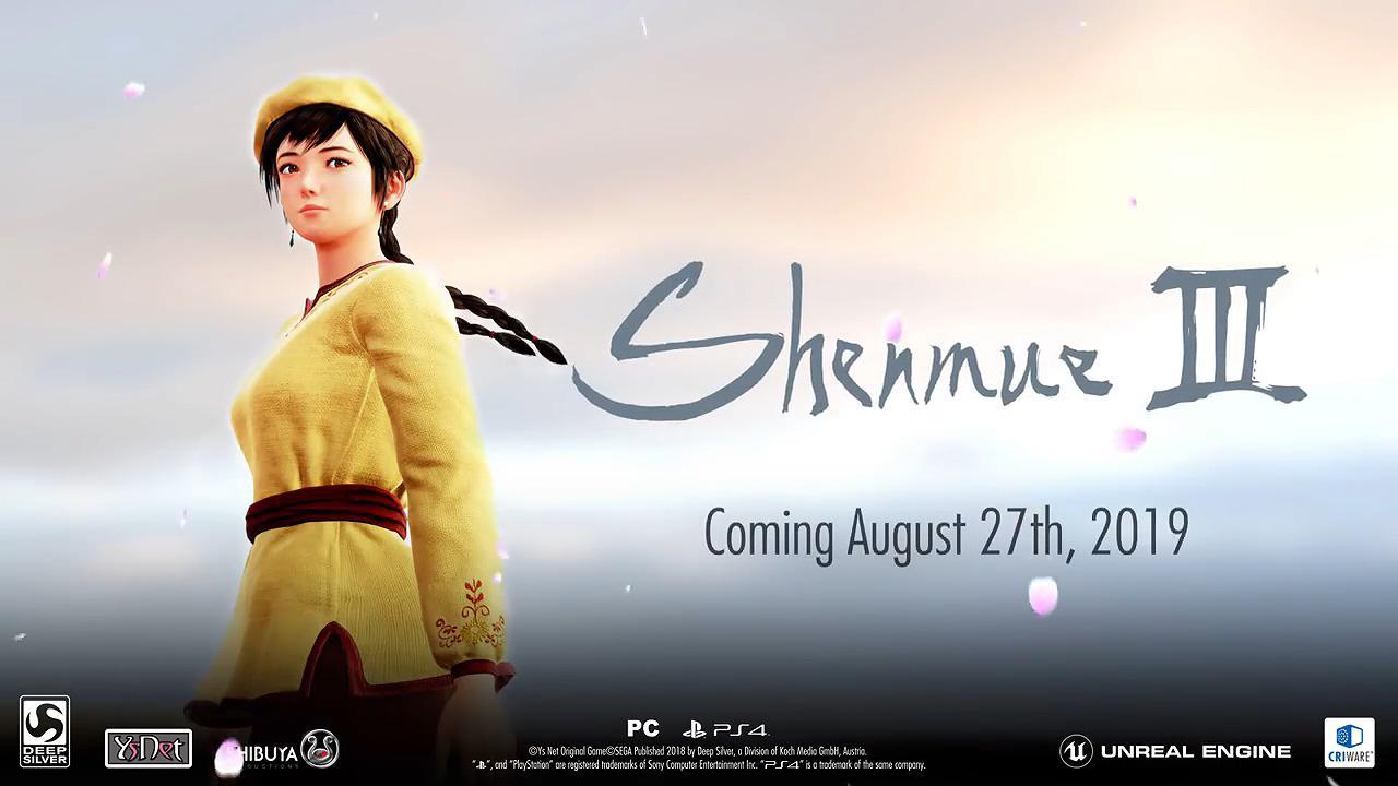 阔别20年的感动《莎木3》将于19年8月27日正式发售