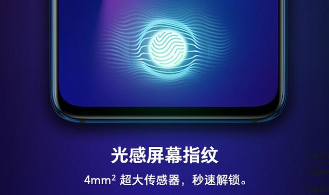 屏幕指纹成本真的很高,国产手机价格上涨已成定局!