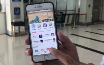 """蚌埠推出""""网购式""""政务服务"""
