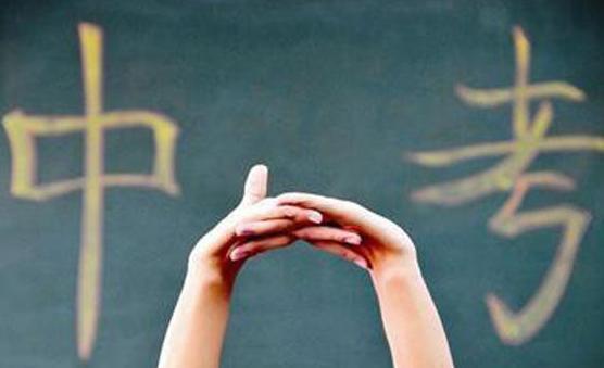 北京市新中考方案 初中毕业与高中招生两考合一