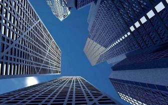 华侨城A上半年经营现金流负92.45亿元