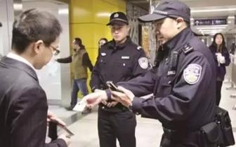公民应主动配合警察查验身份证 拒不配合最高可刑拘