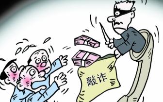 """民警带走偷狗男遭村民持械围堵 要交3.6万""""罚款"""""""