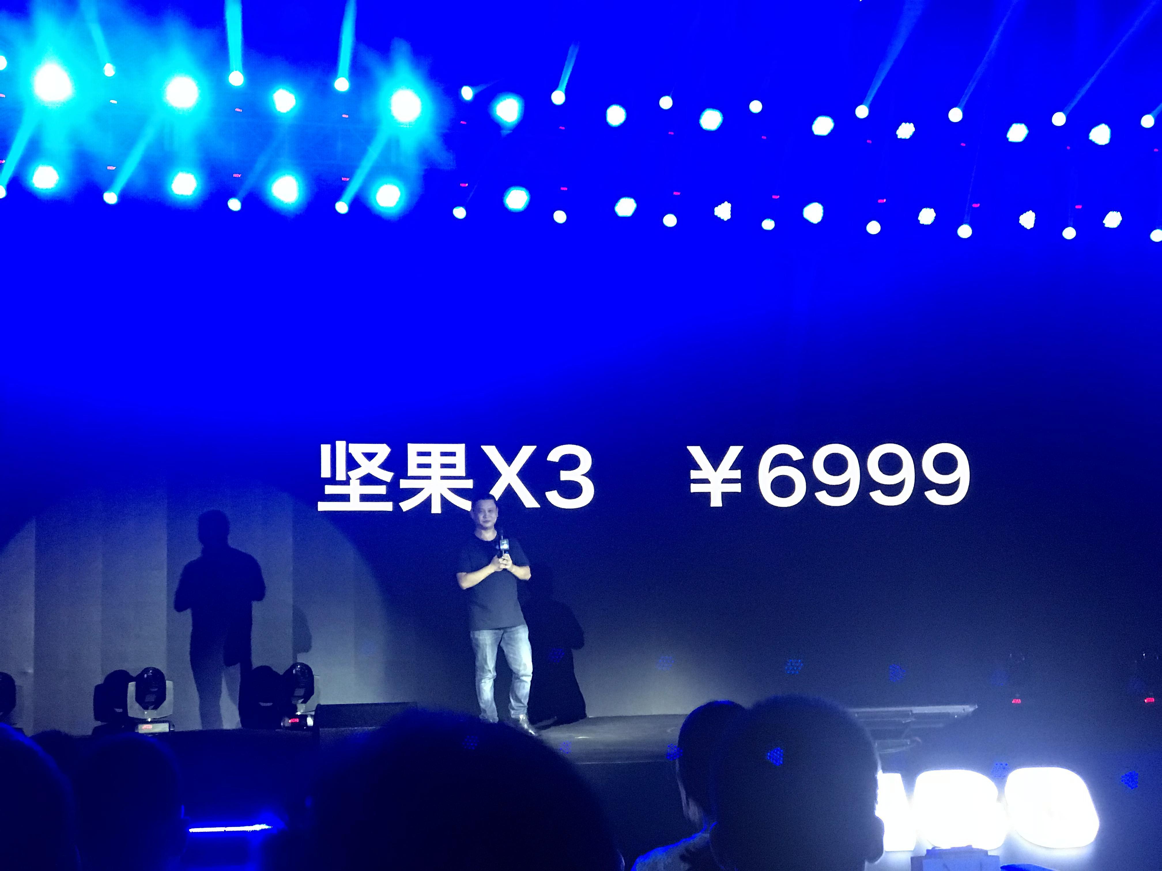 坚果发布U1及X3等多款4K电视投影新品 售6999元起