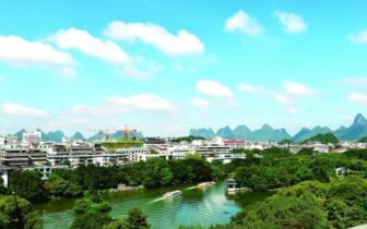 桂林环保局坚定不移推进桂林生态文明建设和绿色发展