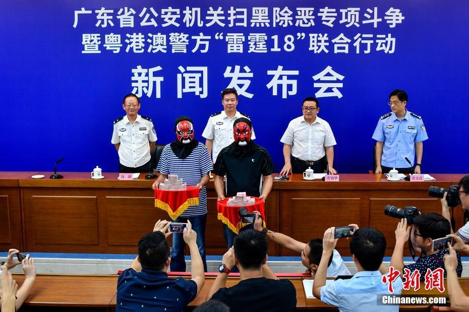 广东民众举报黑恶犯罪 戴面具领取奖励金