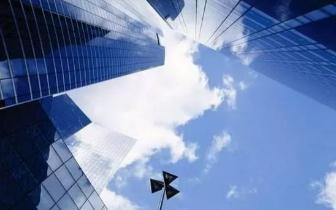 碧桂园半年报:合同销售额4124.9亿元