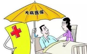 琼中县法治扶贫之 健康扶贫走进黎村苗寨