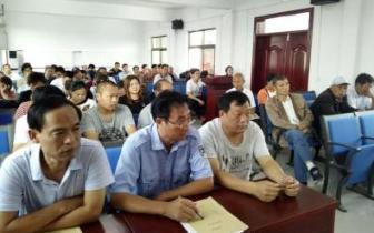 琼中法院包点法官在长征镇举办特邀调解员培训会
