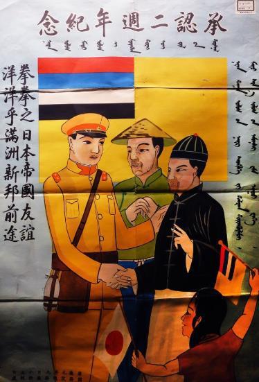 萨尔瓦多外交风云:溥仪逃亡目标,台军留学首选