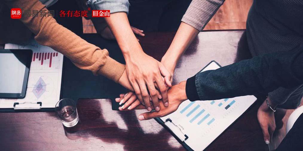 智汇青岛 2018中国青岛留学人员创业大赛